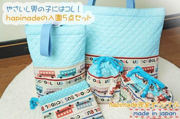 item0008