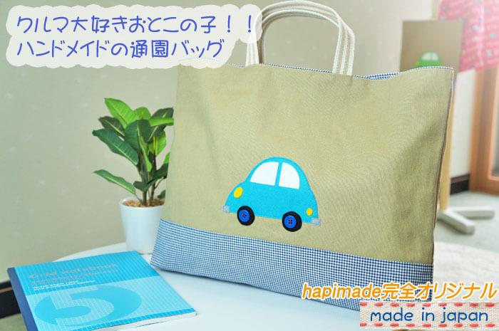 item0022