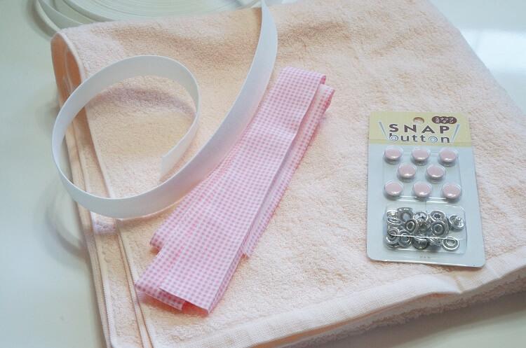 子供用プールタオル(ラップタオル)着替え用、移動用タオルガウンの作り方