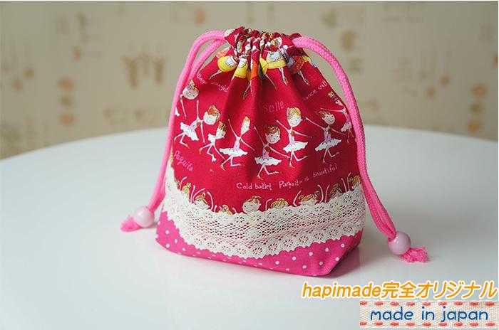 ハッピーバレリーナ巾着袋(S)