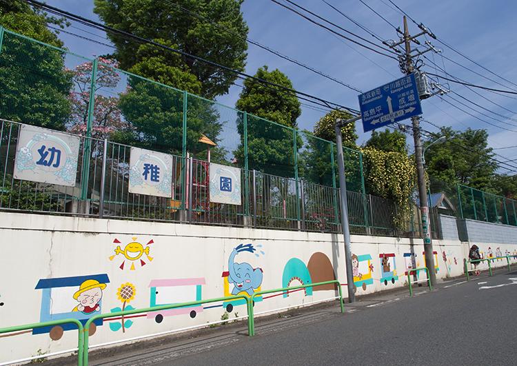 保育園と幼稚園の違い