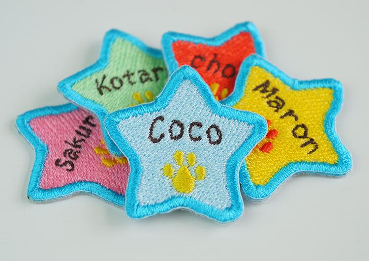 犬の刺繍ワッペン作りました!!