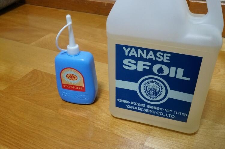 おすすめミシン油