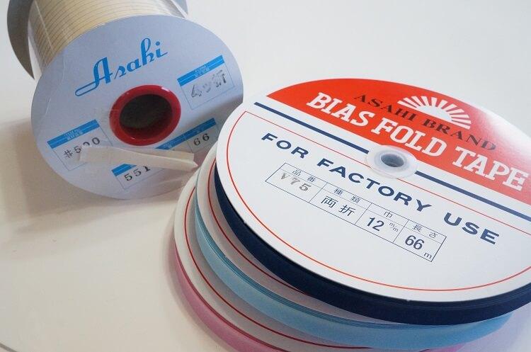 バイアステープ(両折・4つ折り)お得な業務用を探す