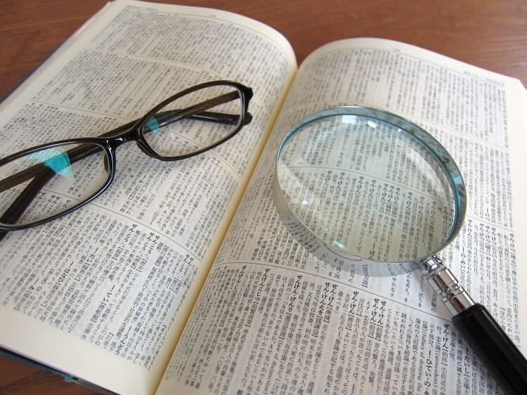 老眼鏡と拡大鏡(ルーペ)の違い