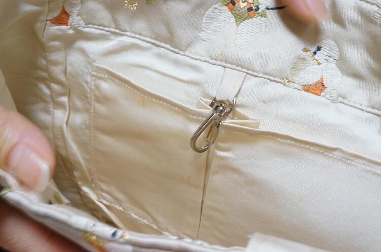 帯バッグの作り方(内側)