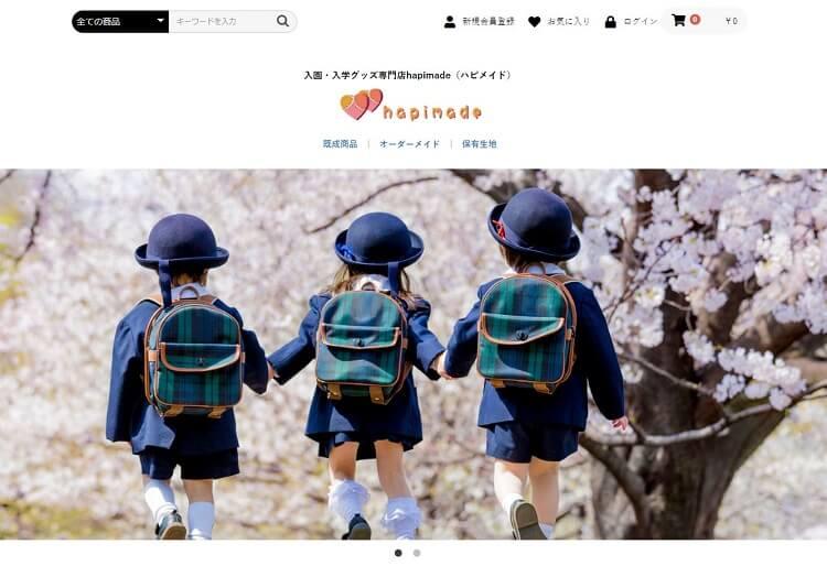 ハンドメイド専門店リニューアルオープンのお知らせ