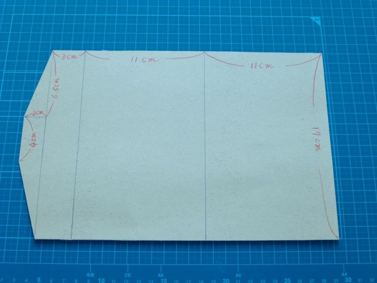 通帳ケースの型紙