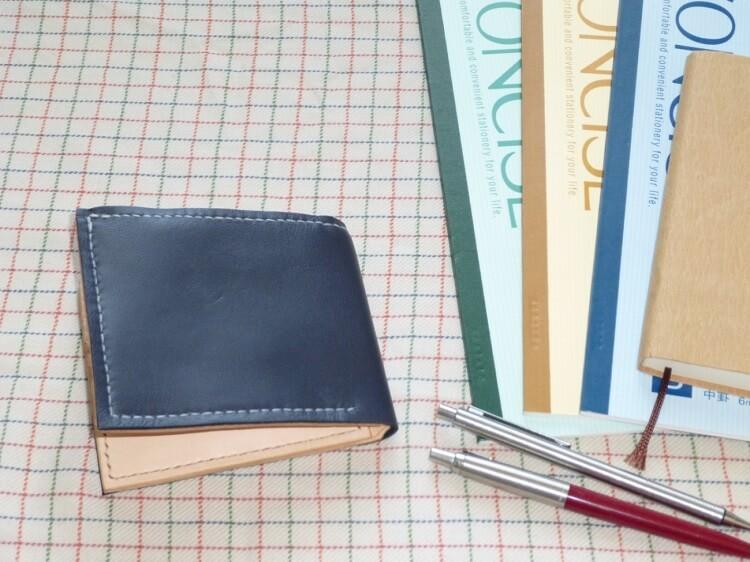趣味のレザークラフト、ツートンカラーの二つ折り財布を作ろう!