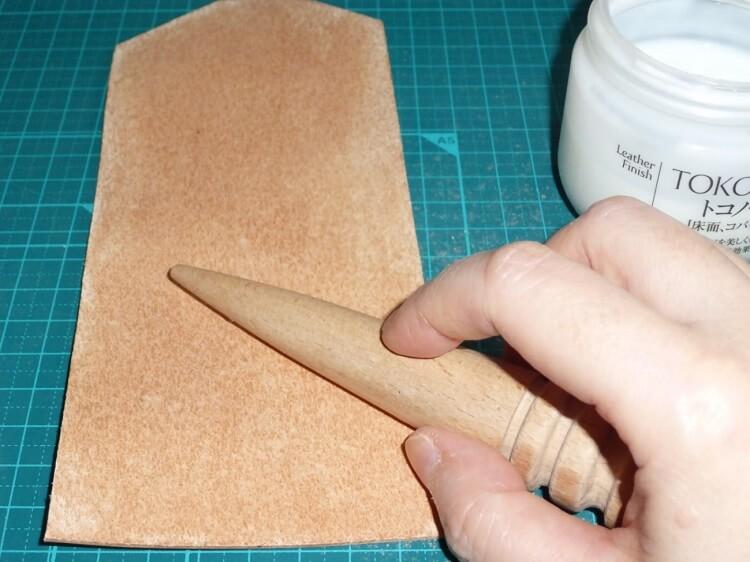 革磨き(2つ折り財布)