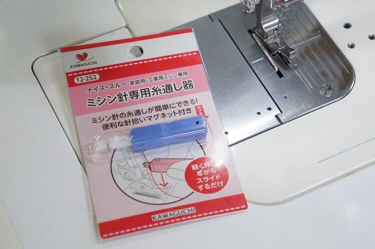 ミシン針の糸通し器、職業用ミシンにも使えるナイススルーとは
