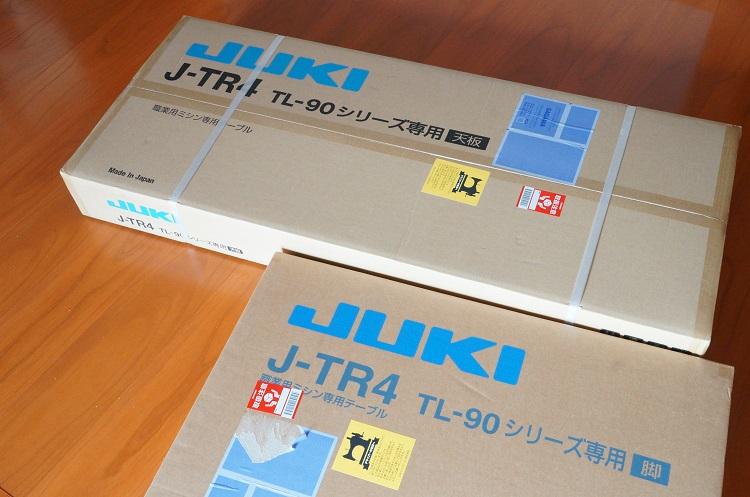 JUKI職業用ミシン専用テーブル梱包